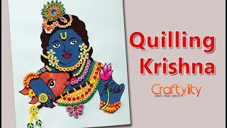 Quilling Krishna Painting | Quilling painting | Ornamental quilling | Quilled Krishna painting