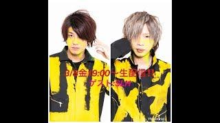 [LIVE] 【ゲスト:SLH YUMAさん RYOさん】ゆーはむ ダンスコラボ生配信