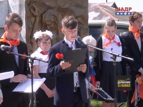Вручение паспортов в Далматово (2015-06-18)