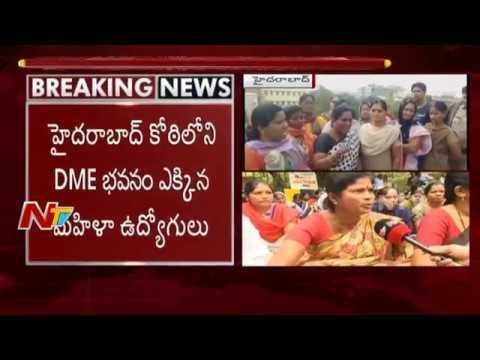 ANM Women Workers Climb DMH Building & Demands Regularization Of Jobs || NTV