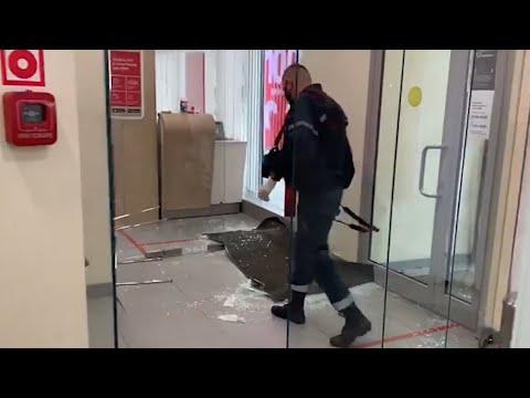 Видео из отделения банка в Москве, где произошёл захват заложников