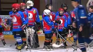 Юные хоккеисты в новой экипировке