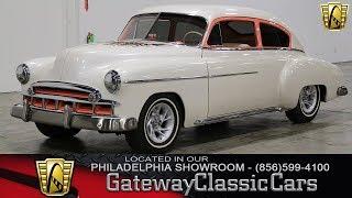 1949 Chevrolet Fleetline, Gateway Classic Cars - Philadelphia #464