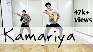 Kamariya | Dance Cover | Dharmesh Nayak Choreography