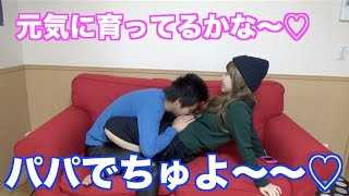 【赤ちゃんの性別は?!】つわり日記第二弾♡ thumbnail