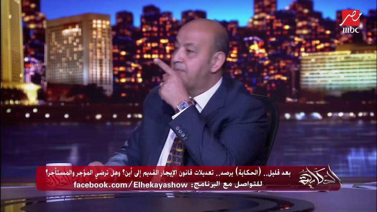 صورة فيديو : عمرو أديب: قفزات في أعداد إصابات كورونا 637 أعداد الإصابات وزيادة في أعداد الوفيات..