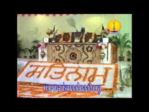 AGSS 1997 : Raag Todi - Principal Baldev Singh ji Delhi