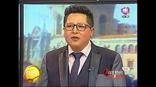 VIDEO: MI CASTIGO, TU DESGRACIA (En Vivo La Wislla)