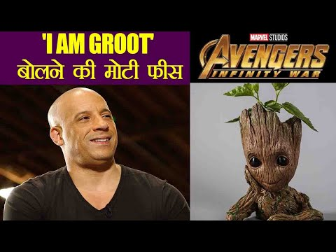 Avengers Infinity War: Vin Diesel paid a HUGE amount for the voice of GROOT; Know here   FilmiBeat
