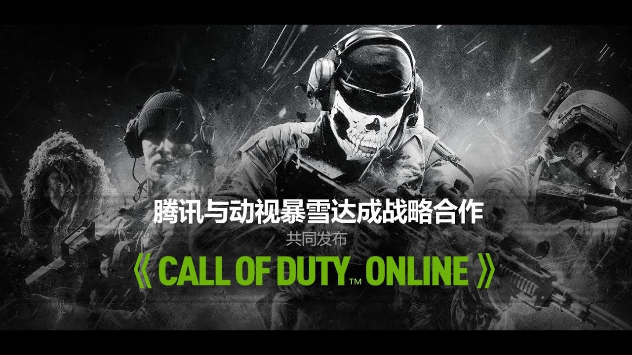 call of duty free to play