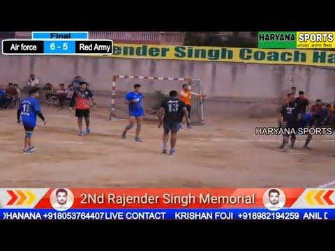 Air Force vs Army Red Handball Match ,