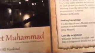 Why I love Muhammad 5, Atif Rashid, Islamabad Qiadat