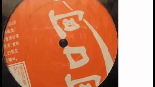 Soichi Terada - Hohai Beats (B 3)