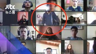 '화상수업' 중 학생 집에 강도…실시간 …