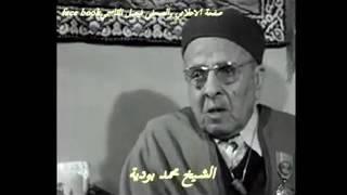 لقاء تلفزيوني نادر لشيخ الفنانين بصفاقس محمد بودية