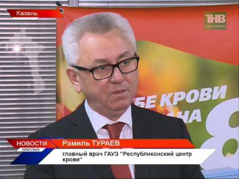 mail ru знакомства татарстану