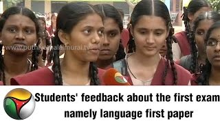 Students' feedback about the first exam namely language first paper thumbnail