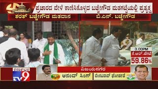BJP MP Bachegowda Casts His Vote In Hoskote Constituency