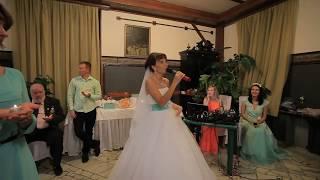 Жена исполняет мне песню на свадьбе нашей2014  Ильнур