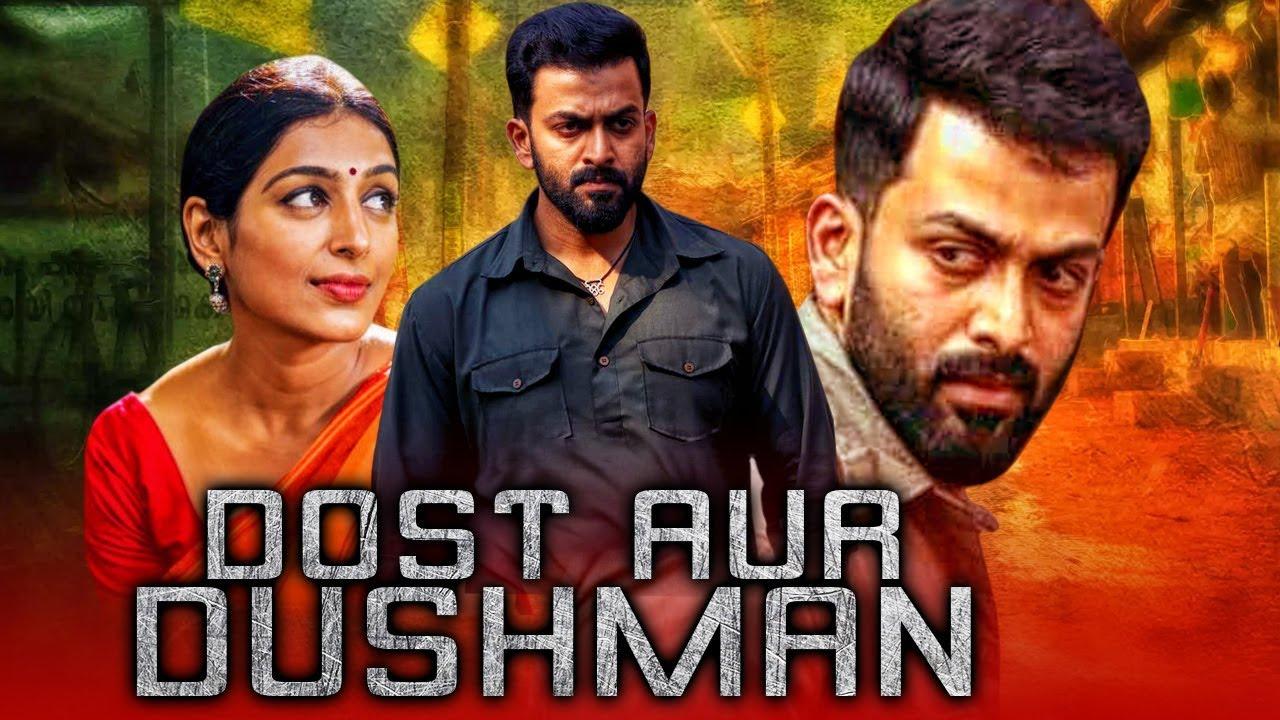 Download Dost Aur Dushman Tamil Hindi Dubbed Full Movie   Prithviraj, Padmapriya, Nithin Sathya