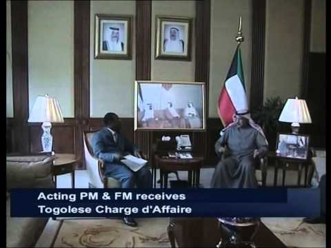 Acting Premier & Foreign Minister receives letter from Togolese counterpart Robert Dussey