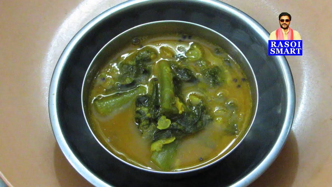 Malabar Spinach Sambar / Basale Soppu Sambar / Chef Aadharsh