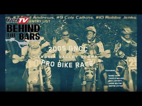 2020 Behind The Bars - 2005 Yadkin Valley Stomp - Episode 1
