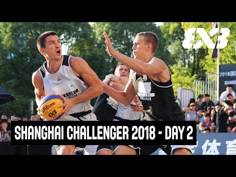 RE-LIVE -Shanghai Challenger 2018 - Day Two - Shanghai, China