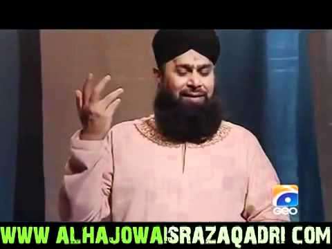Main Lab Kusha Nahi hoon Owais Raza Qadri Latest album