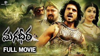 Magadheera Telugu Full Movie || Ram Charan, Kajal Agarwal, Sri Hari || Geetha Arts