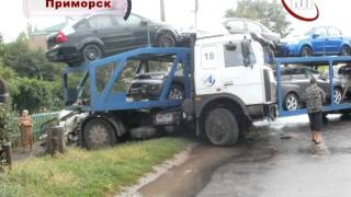 ДТП в Приморске с участием 9 машин.mp4(, 2011-08-17T13:09:29.000Z)
