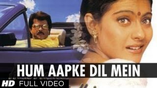 Hum Aapke Dil Mein Rehte Hain Title Song | Anil Kapoor, Kajol
