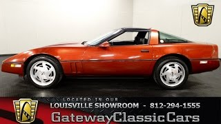 1988 Chevrolet Corvette - Stock # 859 Located In Our Louisville Showroom