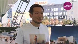 Фото В День города в Алматы презентовали новое креативное пространство 19.09.21
