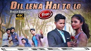 DIL LENA HAI TO LO FREE ME // Singer Chhotelal // NEW NAGPURI VIDEO 2021 //