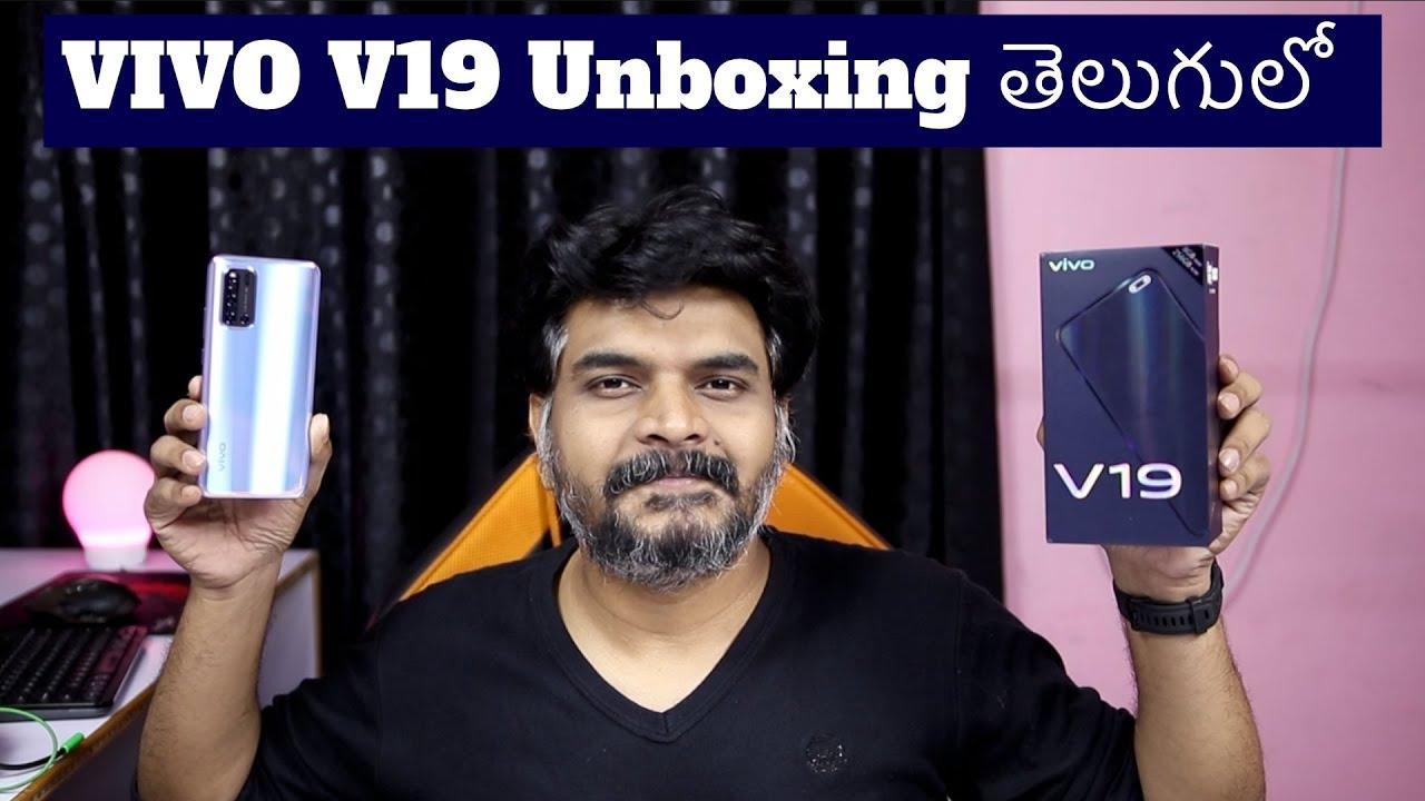 VIVO V19 Unboxing & initial impressions ll in Telugu ll
