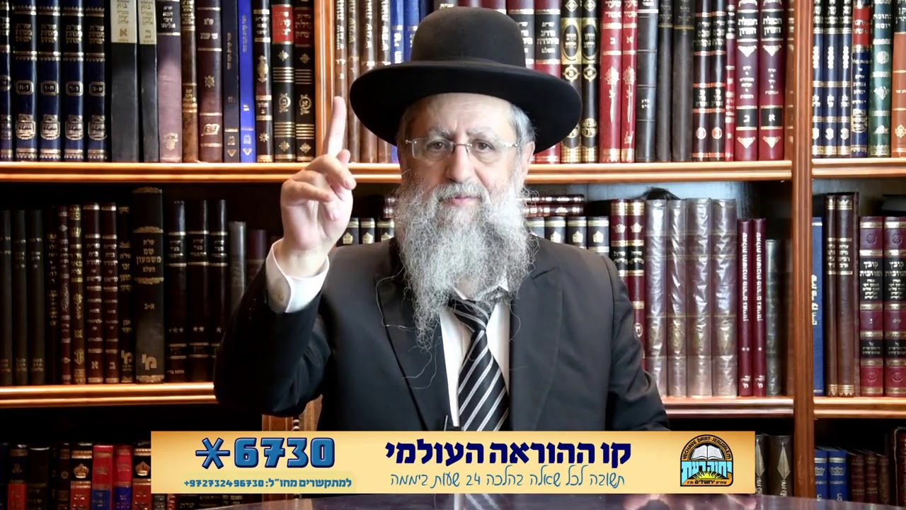 "Rabbi David Yossef with a massage for Parashat Beha'alotcha: ""Excitement: Daily VS Yearly Mitzvot"""