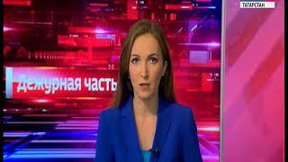 россия 24 сентябрь 26 Marmot