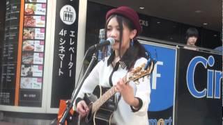 井上苑子 BIG STEP 2012年4月28日(土)② ① タイヨウのうた(Amane Kaor...