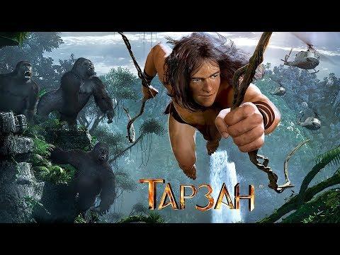 Тарзан легенда мультфильм 1999