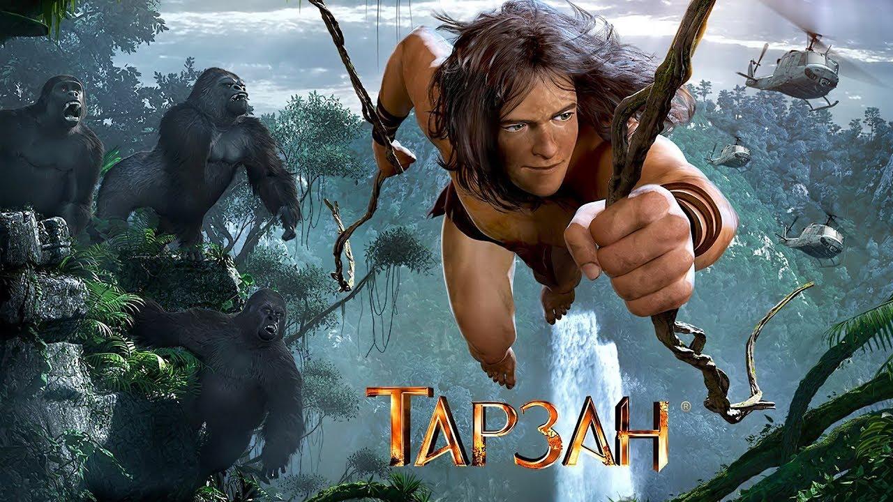 Тарзан/Tarzan (2013)/Мультфильм   Автоматического Заработка в Интернете
