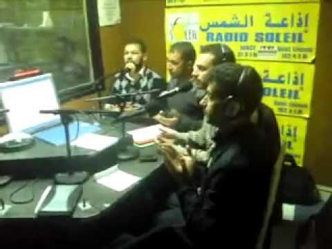 HOMMAGGE AUX VICTIMES DE LA MOSQUÉE DE MEKNES sur radio soleil à PARIS  par le groupe AL AMAL