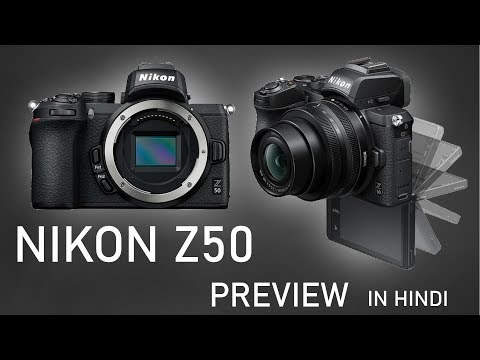 Nikon Z50 Preview & Specifications: APSC Mirrorless Camera (Hindi)