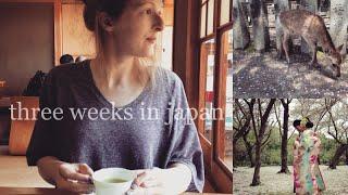 Three Weeks in Japan | Jen Campbell