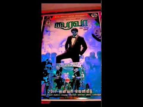 Vijay 60 Leaked Video in Whatsapp - Title...