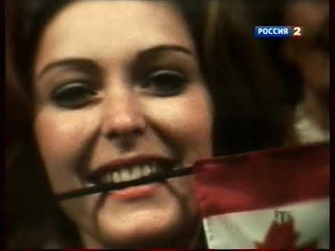 8:1 СССР - КАНАДА. Кубок Канады 81 (Документальный фильм)