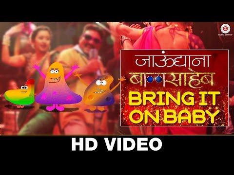 Bring It On Baby Marathi (Chipmink) |...