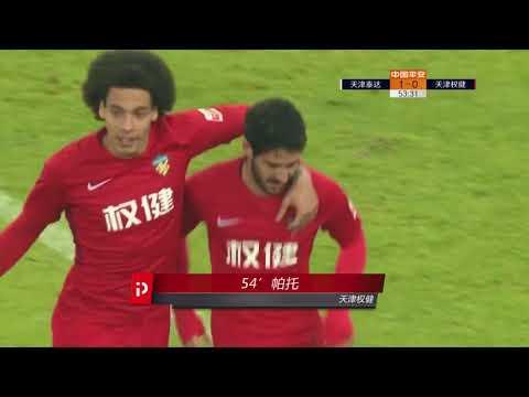 2018 CHA CSL   Round 3   Tianjin Teda vs Tianjin QuanJian