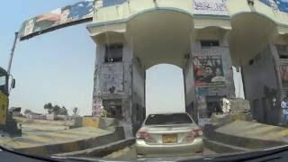 Karachi-Hyderabad Super Highway (8X) - کراچی-حیدرآباد سُپر ھائی وے