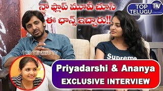 Actor Priyadarshi and Ananya Nagalla EXCLUSIVE INTERVIEW | Mallesham Movie | Top Telugu TV